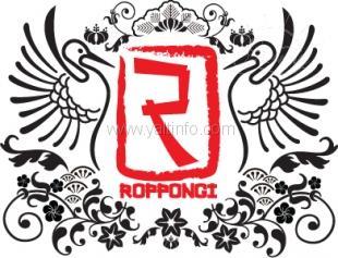 кафе Роппонги(Roppongi cafe)