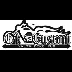 Байк-паб OK&CUSTOM