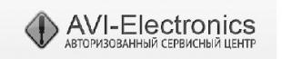 Ави электроникс