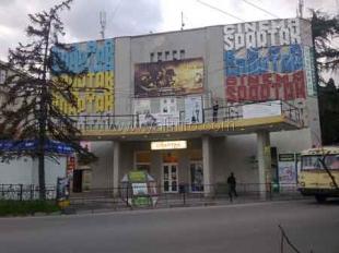 Кинотеатр Спартак временно не работает