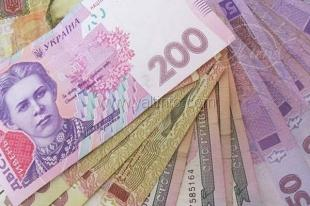 В Ялте принят дефицитный бюджет