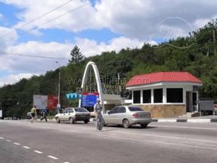 Движение через Ангарский перевал осуществляется в обычном режиме