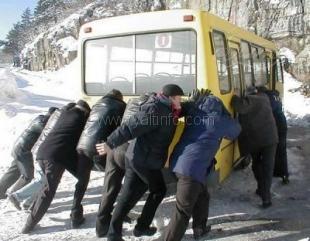 В Крыму мокрый снег, гололед и сход снежных лавин