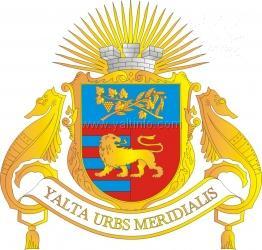 Ялта заняла первое место в Крыму по выполнению социальных договоров.