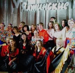 Стартует фестиваль «Ялтинские каникулы»