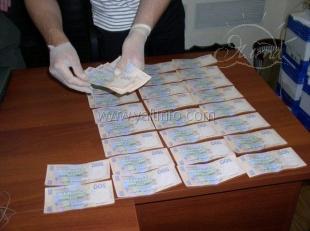 Уголовное дело по факту получения взятки