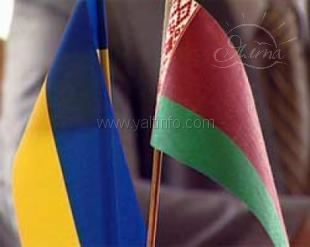 Ялта и Минск подписали договор