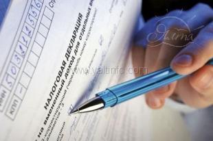 Декларации о доходах мэров ЮБК