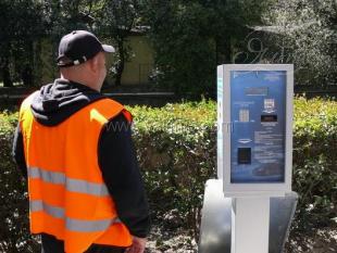 В городе устанавливают паркоматы