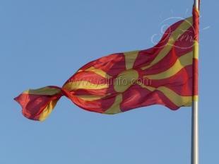 Делегация из Македонии