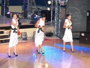Международный телевизионный конкурс эстрадных исполнителей «Восточный Базар».
