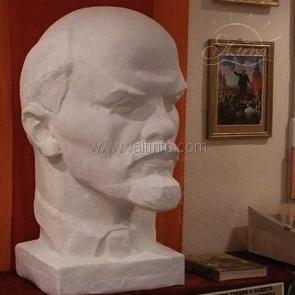 В Ялте открыли музей Ленина