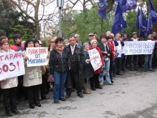 """Митинг у здания Национального института винограда и вина """"Магарач"""" в Ялте"""