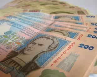 Прокуратура вернула с депозитов Симеиза и Фороса 1 млн. грн.
