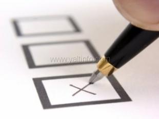 Выборы нового мэра Ялты пройдут весной