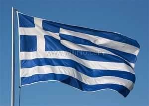 Состоялось официальное открытие Почетного консульства Греции в Ялте