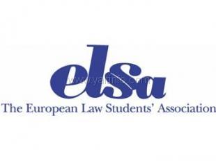 Международный съезд президентов ELSA в Ялте