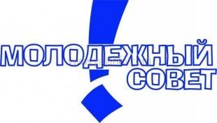 На участие в Молодежном общественном совете подали заявки 52 ялтинца