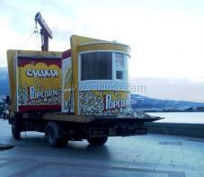 С набережной Ялты уберут точки торговли попкорном