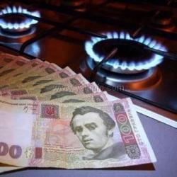 Ялтинцы задолжали за коммунальные услуги четыре миллиона