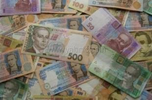 Горсовет Ялты выделил 1 млн. гривен на программы «Забота» и «Ветеран»