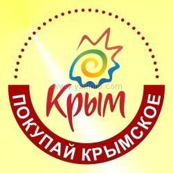 В Ялте проведут акцию «Покупай крымское»