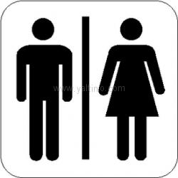 В Ялте из туалета сделают торгово-офисный центр