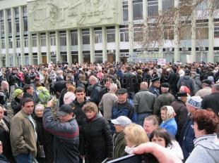 В Ялте прошел митинг в защиту заповедника