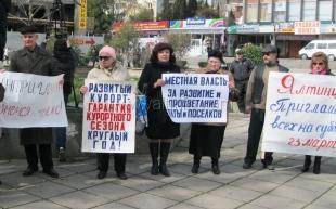 В Ялте провели митинг против митинга в защиту заповедника