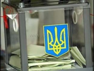 Рада назначила выборы в Ялте на 2 июня
