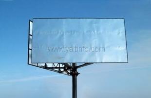 Шестьдесят незаконных билбордов снесут в Ялте