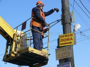 В Ялте демонтировали 16 самодельных рекламных носителей
