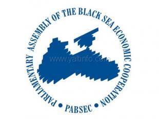 В Ялте собрались делегации Парламентской Ассамблеи Черноморского Экономического Сотрудничества