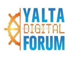 В Ялте пройдет юбилейный YALTA Digital Forum