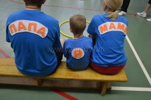 В Ялте пройдут семейные спортивные соревнования
