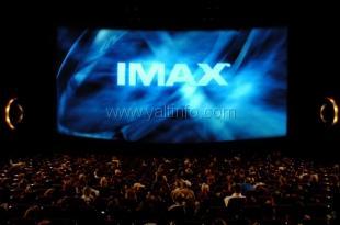 В Ялте открывается трехзальный кинокомплекс «Планета Кино IMAX»