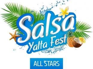 В Ялте пройдет Первый международный Сальса фестиваль