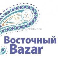 Осенью в Ялте пройдет фестиваль «Восточный базар»