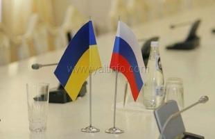 В Ялте открылся украино-российский форум «Взаимодействие-2013»