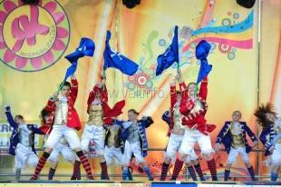 В Ялте открылся международный фестиваль «Яскрава країна»