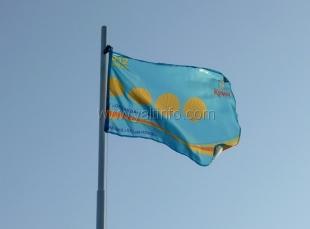В Ялте семи крымским пляжам вручили флаги сервиса