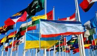В Ялте открылся международный инвестиционный форум