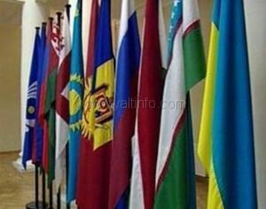 В Ялте предлагают создать аналог Давосской деревни