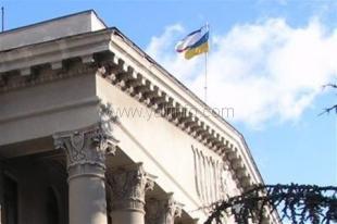 В Ялте избрали вице-мэра и секретаря горсовета