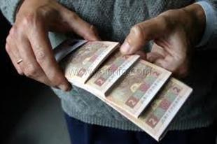 За заслуги перед городом ялтинцам добавят 35 гривен к пенсии