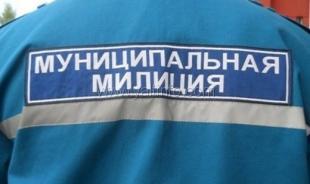 В Ялте предложили создать муниципальную полицию