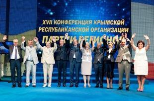 Партия регионов попрощалась с экс-мэром Ялты.