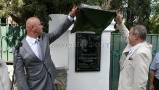 На доме в Ялте, где отдыхал Чехов, установили мемориальную доску