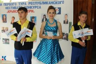 Финальный тур фестиваля «Крымские зори»  стартовал в Ялте