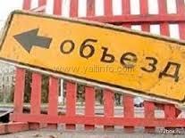 В Симферополе перекроют движение на выезде в сторону Ялты